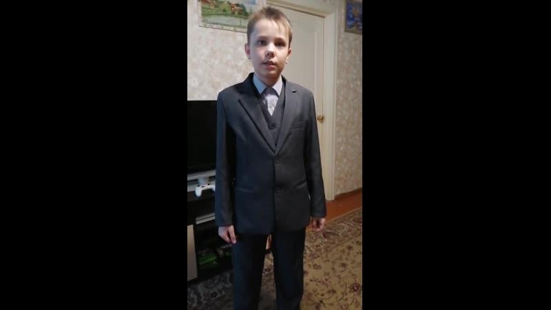 Иван Зотов 11 лет