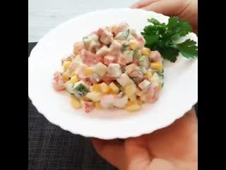 салат за 3 минуты