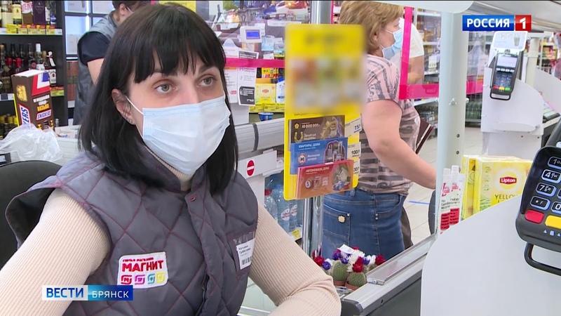 В брянских магазинах сохраняются беспрецедентные меры безопасности