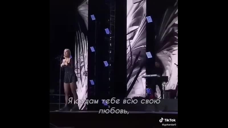 VIDEO 2020 05 20 21 09
