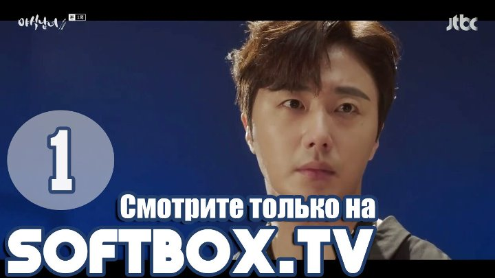 [Озвучка SOFTBOX] Полуночный перекус мужчины и женщины 01 серия