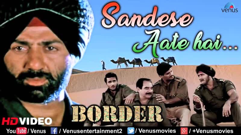 Sandese Aate Hai earn 5% monthly