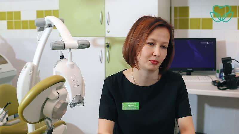 Отбеливание зубов в Центре Стоматологии
