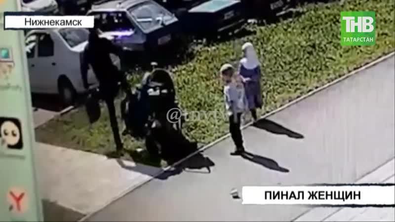 В Нижнекамском парке Семья мужчина нападал на женщин и наносил им удары ногой ТНВ