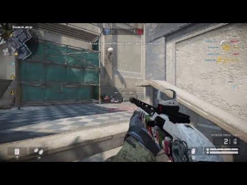 Warface PS4:HighlightsMPL