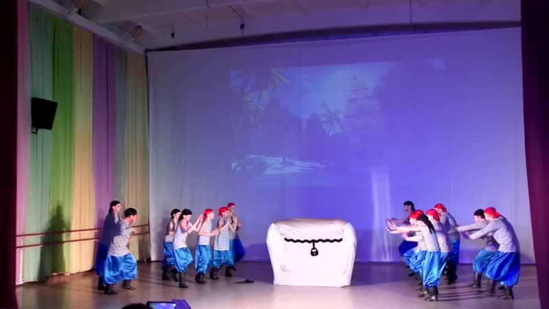 Остров сокровищ Балетмейстер Бирюков Александр Валерьевич
