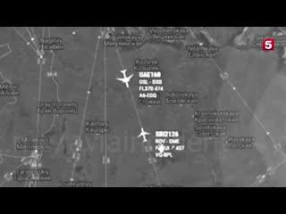 Пилоты авиакомпании Сибирь объяснили свои действия в небе над Ростовом-на-Дону
