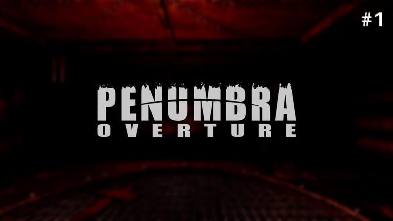 Penumbra Overture 1
