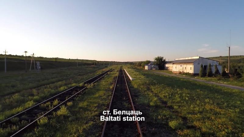 ЧФМ Железнодорожная линия Кэйнарь Кишинёв CFM Railway line Cainari Chisinau