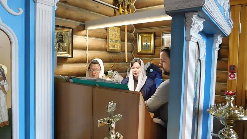Песнопение Милость мира Феодоровский храм