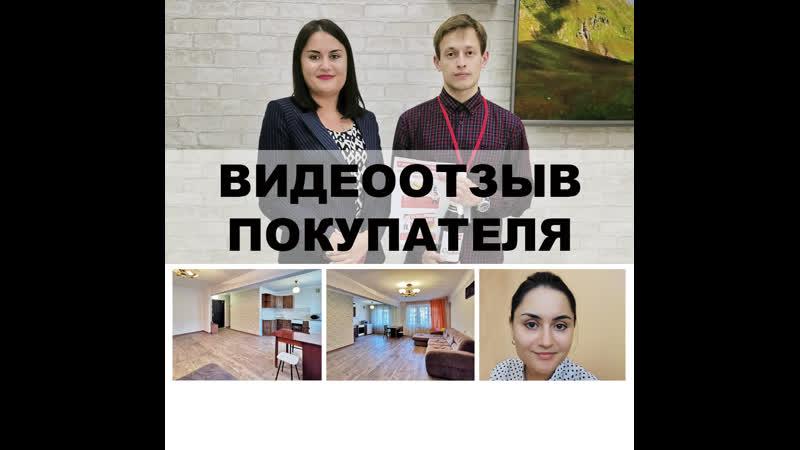 Отзыв покупателя Абакан Кати Перекрещенко 17 Агент Скрябис Екатерина Юрьевна