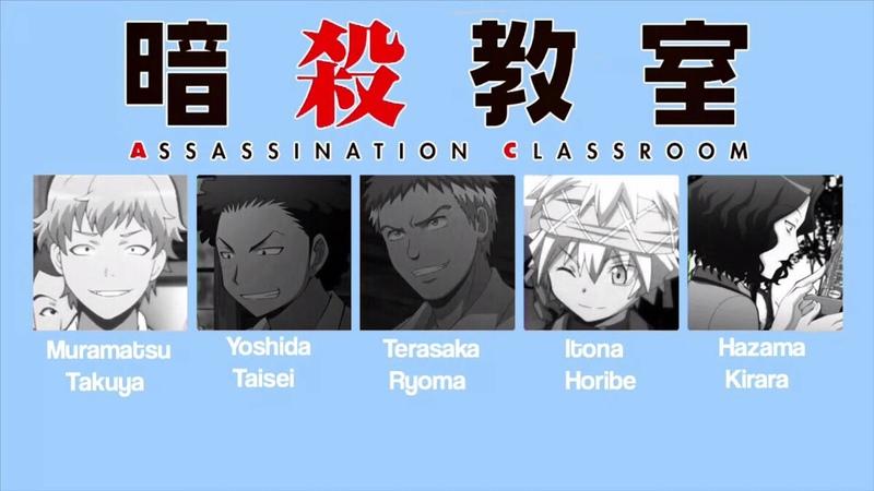 Bye Bye Yesterday Terasaka's Gang version