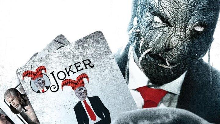 Ночь покера HD триллер детектив 2014