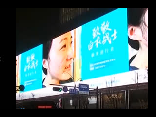 Ханчжоу поблагодарил бойцов в белых халатах, разместив их фотографии на наружных экранах зданий