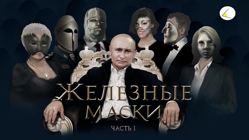 Золотов и его связь с авторитетом Цеповым расследование Запрет на двигатели внутреннего сгорания