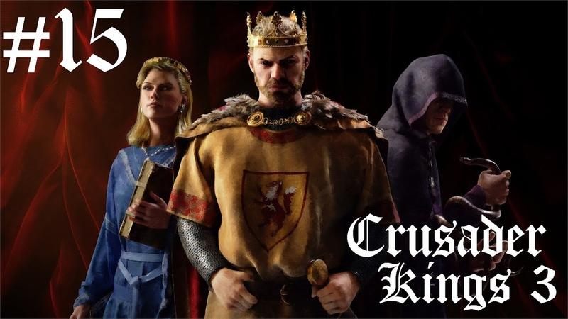 CRUSADER KINGS 3 Владимирская Русь Родня родней а землица это землица 15