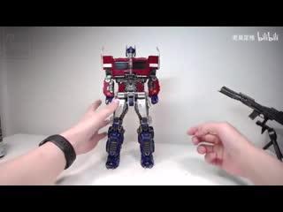 Model Wizard(Wei Jiang) - MW-09 Bumblebee movie Optimus Prime