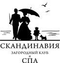 Фотоальбом Яны Гарифуллиной
