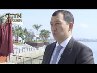 Глава железных дорог Казахстана Канат Алпысбаев ответил на вопросы корреспондента CGTN-Русский на полях форума в Боао