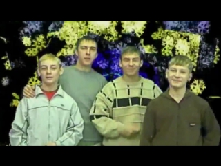 Стекловата  - Новый Год