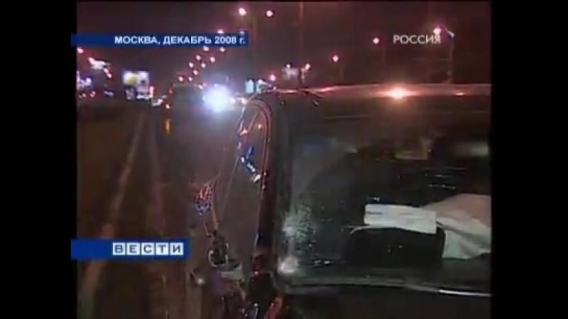 СПРАВЕДЛИВОСТЬ ПО НЕМЕЦКИ за убийство двух молодых русских немец получил год условно и месяц без вождения
