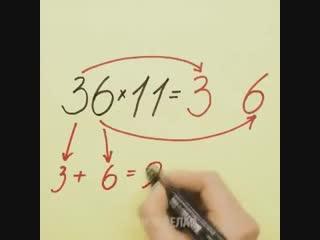 Полезные хаки из математики, которые пригодятся школьникам, а также их родителям
