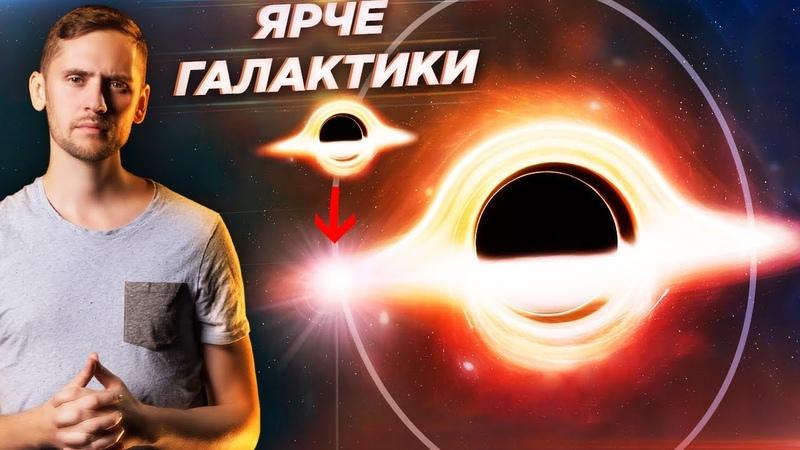 Ярче триллиона звезд: двойная черная дыра в OJ 287 / Солнце похищало астероиды / Астрообзор 54