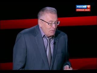 Анекдот от Жириновского.