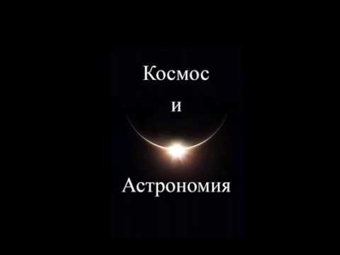 Почему не видно звезд на фоне Луны или других ярких объектов