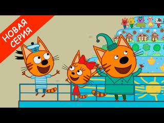 Три Кота | Критика | Мультфильмы для детей