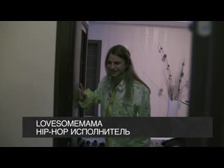 Hip-Hop Чарт Смотри в эфире