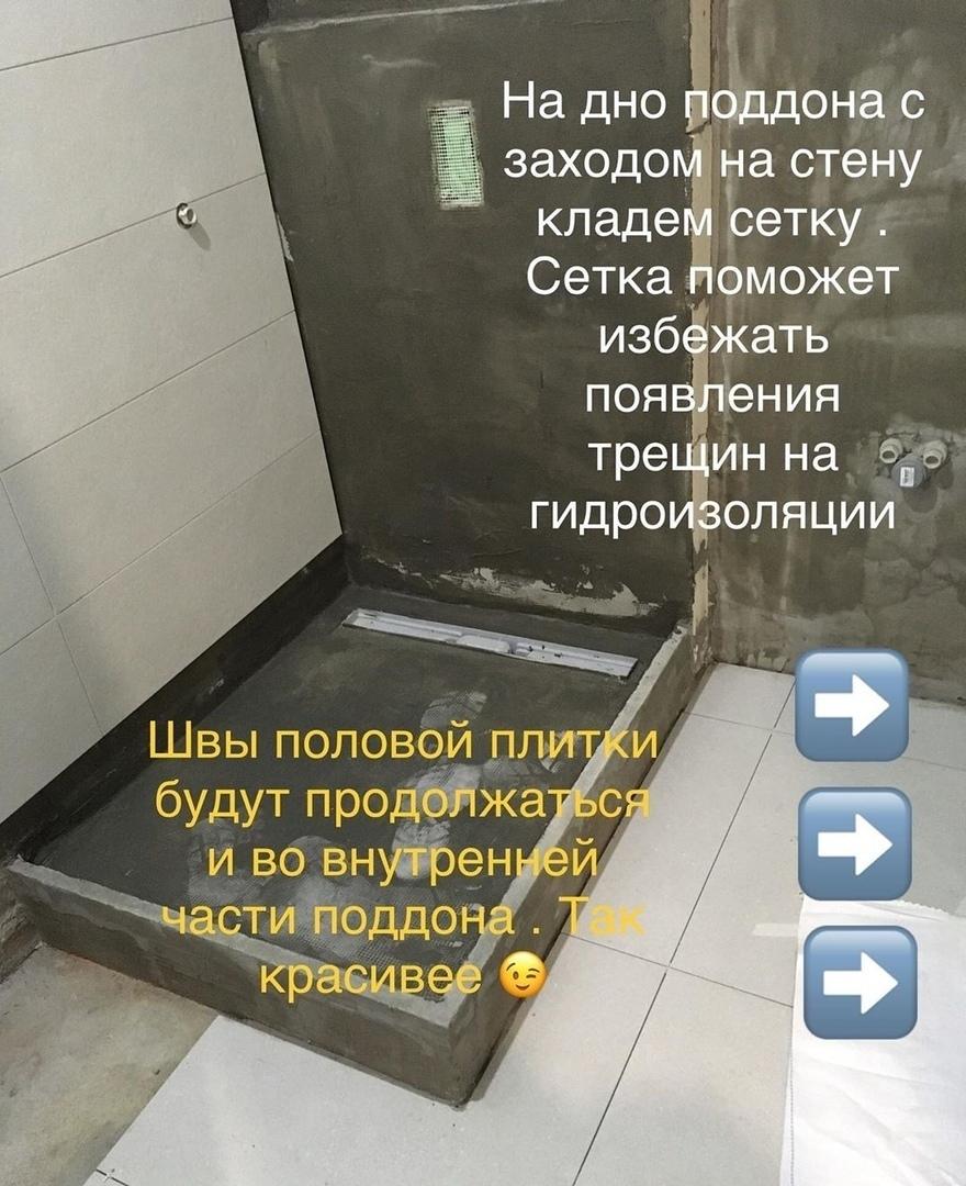 -64392368_457313912