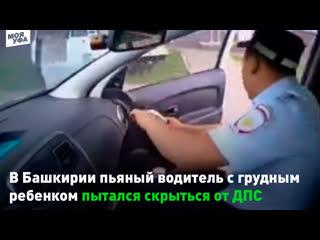 Погоня за пьяным водителем. 20 июня 2020