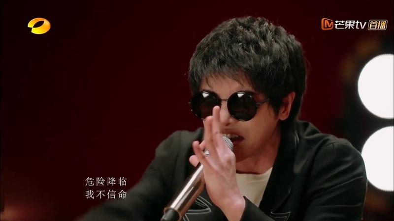 纯享版:华晨宇《荒野魂斗罗》 《歌手·当打之年》Singer 2020