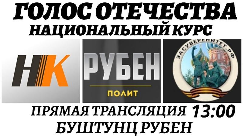 Для чего танки Абрамс НАТО прибыли в Румынию 9 07 2020 Денис Ганич