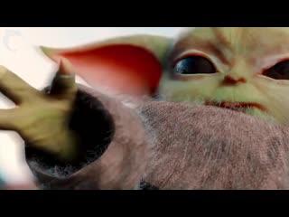 флекс от малыша Йоды и малыша Грута