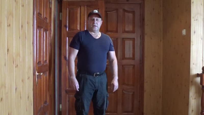 обращение к белорусскому народу