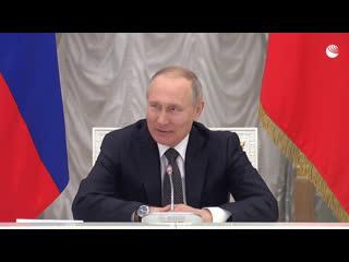 Встреча Путина с рабочей группой по подготовке поправок в Конституцию