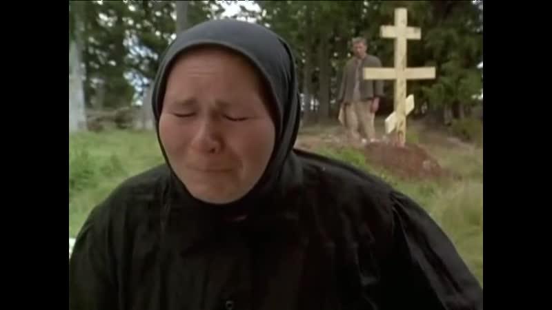 Нина Усатова в к ф Холодное лето 53 го