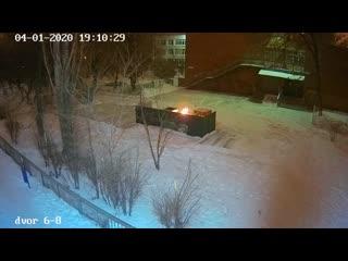 г. Поджигает контейнер на территории гимназии №48.