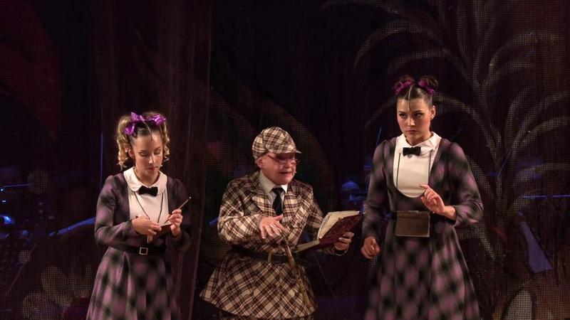 Новое дело миссис Хадсон. Капустник-концерт к 32-летию Театра.