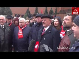 Зюганов про Ленина, Сталина, Владимира Крестителя, Ивана Грозного и Путина