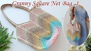 코바늘 그래니스퀘어 네트백_1편 망태기 가방 crochet granny square net bag 1_아델핸즈