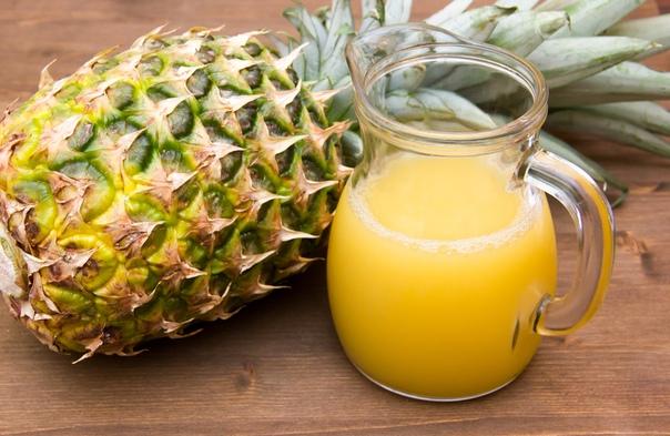 АНАНАСОВЫЙ СОК - НАТУРАЛЬНОЕ СРЕДСТВО ОТ КАШЛЯ Вы когда-нибудь слышали, что ананасовый сок способен облегчить кашель А это действительно так! Ананасы богаты витамином C и противовоспалительным