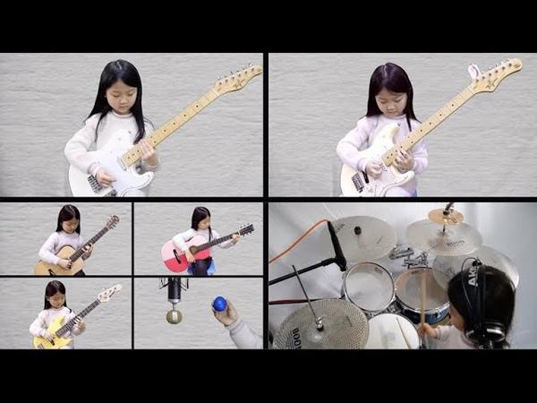 Hotel California One girl One band Study hard at the age of six 一个人的乐队 加州旅馆 Miumiu的六岁学习成果
