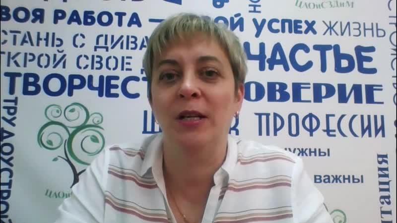 Выступление педагога психолога Сидоркевич Лидии Викторовны
