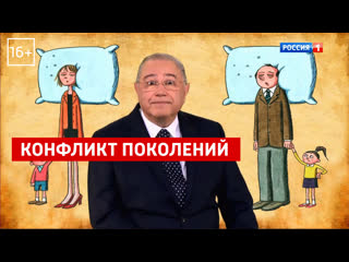 Евгений Петросян о воспитании детей  Петросян и женщины  Россия 1
