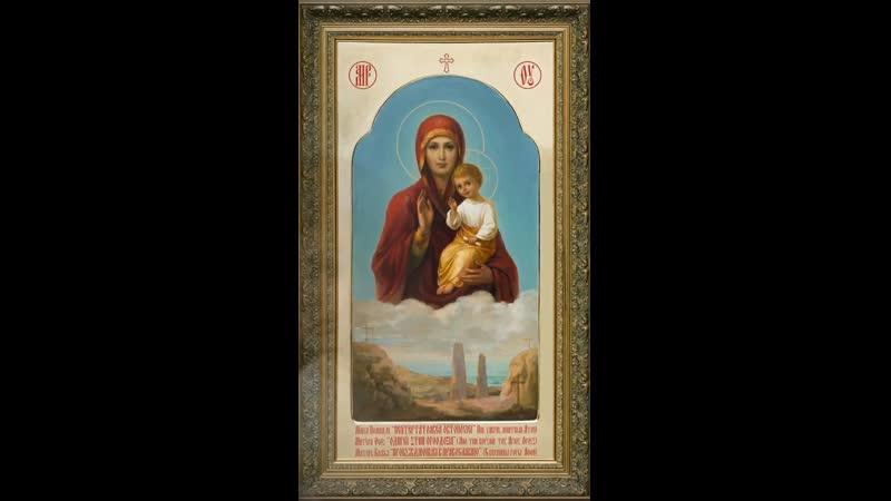 Икона Божией Матери с вершины г Афон Пробуждающая к Православию