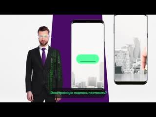МегаФон для бизнеса  ID профи