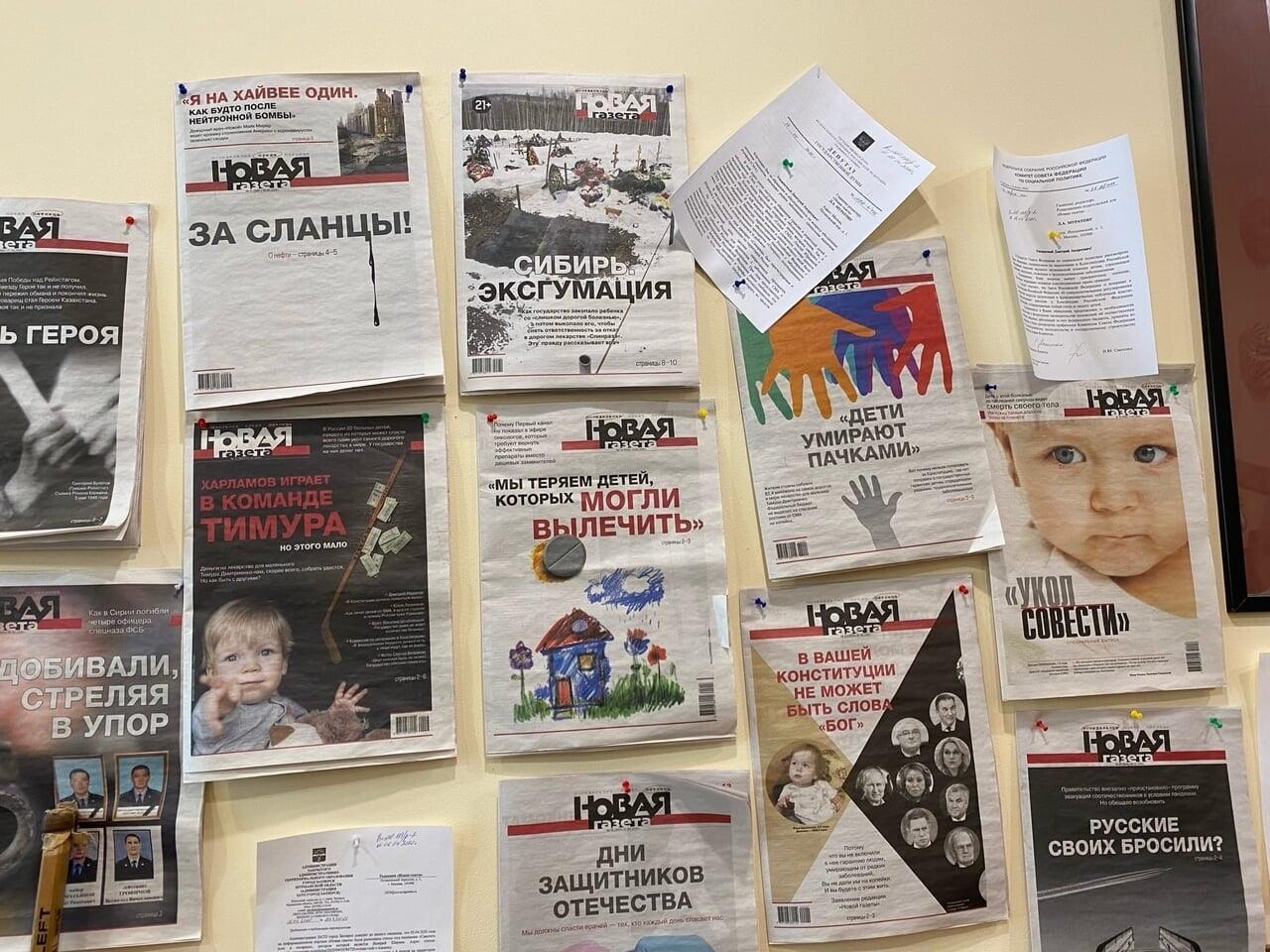 Александр Харламов подарил клюшку отца для аукциона, деньги пойдут на помощь детям, изображение №2